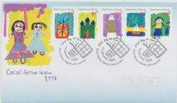 22/01/1998 Cocos (Keeling) Islands FDC Festive Season 1998, strip of 5, unaddressed